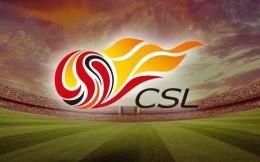 中国足协秘书长刘奕:中超第二阶段继续在大连和苏州举行