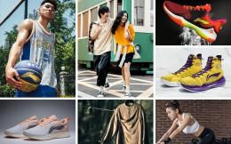 李宁发布集团2020年中期业绩,扎实推进单品牌、多品类、多渠道策略