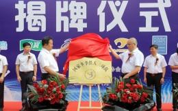 中铁协与黑龙江省体育局合作联办国家冬季铁人三项队
