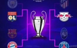 里昂、拜仁、莱比锡、大巴黎进入欧冠4强