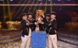 2000人助阵TS登顶,王者荣耀世冠赛重启电竞线下赛