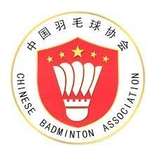 中国羽协宣布2020羽超联赛回归 8月底成都开战