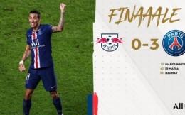 欧冠半决赛巴黎3-0击败莱比锡 队史首进欧冠决赛