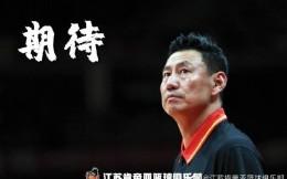 官宣!李楠出任江苏肯帝亚男篮主教练 贝西洛维奇离任