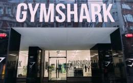 英国健身服装品牌Gymshark完成3亿美元融资