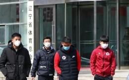 辽足集体讨薪致信沈阳纪委+市长 坚称决不放弃血汗钱