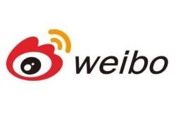 微博与腾竞体育达成合作 获S10全球总决赛部分场次直播版权
