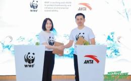 安踏集团与世界自然基金会签署全球战略合作伙伴协议