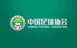 曝中甲9月10日开赛,足协杯初步定于9月底进行首轮