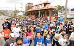 2021年冲绳马拉松延期一年举行!组委会:无法保证安全