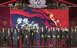 2020 CBA选秀结果出炉:区俊炫当选状元张宁仅排第八