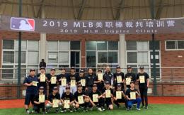 中国棒球需要更棒的裁判,MLB顶级裁判现身中国棒球协会线上裁判培训