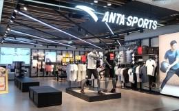 安踏集团宣布启动数字化转型战略  2025年目标直营店占比达70%