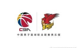 青岛男篮更名为青岛国信海天篮球俱乐部