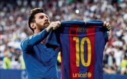 梅西寻求通过单方面解约条款离开巴塞罗那