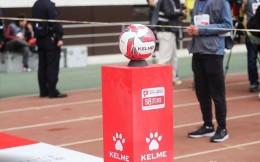官宣:2020赛季中甲联赛将于9月12日开赛