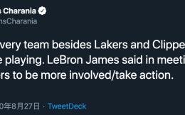 NBA名记:仅有湖人和快船投票赞成结束本赛季