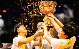 KPL五冠王QGhappy俱乐部总部落户上海普陀