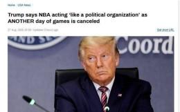 特朗普炮轰NBA:就像一个政治组织,收视率一直很差!