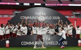 阿森纳点球大战胜利物浦 第16次夺得社区盾冠军