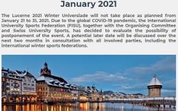 官宣!世界大学生冬季运动会无法如期举行,是否延期待商议