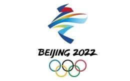 北京冬奥会主新闻中心主体结构提前76天封顶