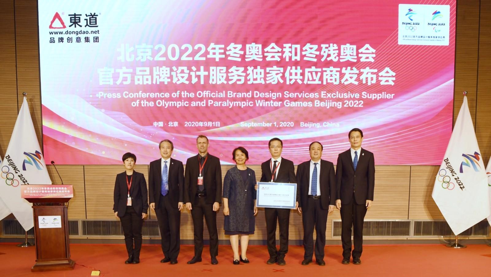 东道成为北京2022年冬奥会官方品牌设计服务独家供应商