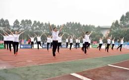 健康中国行动2020年工作计划发布,全民健身14项任务明确