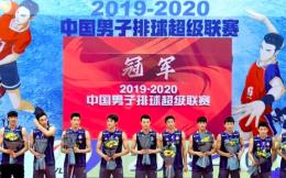 六连冠!上海金色年华男排夺得中国男子排球超级联赛冠军