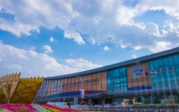 注意!中国国际服务贸易交易会期间北京禁止体育娱乐广告性飞行活动