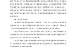 森马打造少林国潮风被少林寺指控侵权