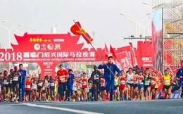 浙江首场大型马拉松赛来了!2020绍兴水陆双马将召开发布会