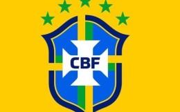 同工同酬!巴西足协宣布男、女足国家队工资和奖金一致