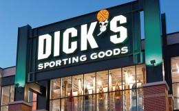 迪克体育用品二季度净利润2.77亿美元 电商销售额猛增194%