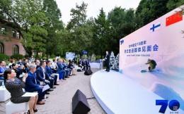 搭建中芬冬运产业交流平台,芬兰冬运媒体见面会在京召开
