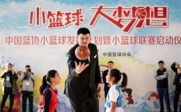 中国篮协寻找中国小篮球推广视频制作方 项目费用70-80万元