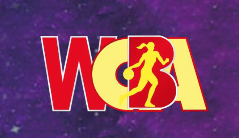 新赛季WCBA联赛在成都呼和浩特赛会制进行 三天一赛