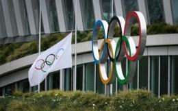 东京奥组委CEO:将尽量避免闭门举行奥运会 具体防疫措施将在年底出台