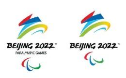 北京冬残奥会会徽更新:去掉字母字样 注入全新活力