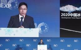 IDG亚洲总裁朱东方:国内滑雪市场预期火爆,长远前景将保持增势