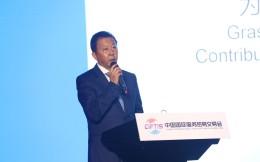 服贸会国际体育服务贸易发展论坛在京举行  李颖川:体育产业规模年增长16.9%