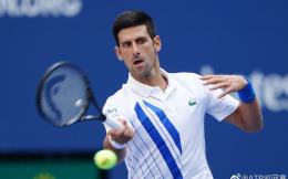 美国网球协会:取消德约科维奇积分奖金 后续将罚款