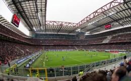 米兰竞争2021欧国联决赛举办资格