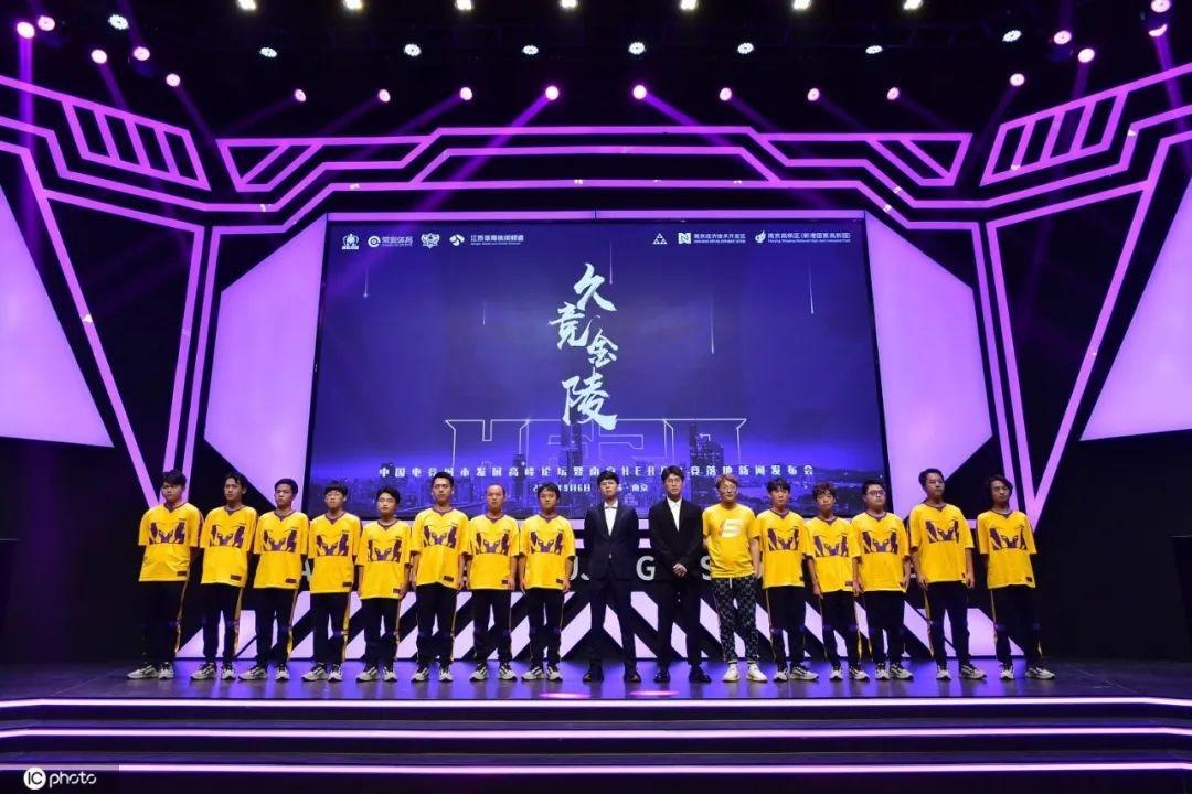 HERO久竞落户南京开启KPL首个主场,电竞与城市双向赋能成时代命题