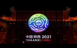 定了!陕西全运会将于2021年9月15日开幕