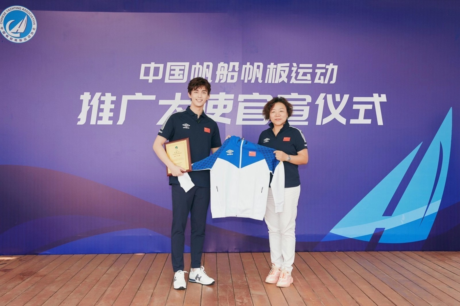 早餐9.10| 普华永道:中国已是全球第一大电竞市场 吴磊成为中国帆船帆板运动推广大使