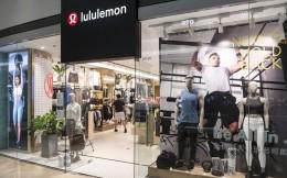Lululemon第二季度净收入逆势增长2% 在线销售大增157%