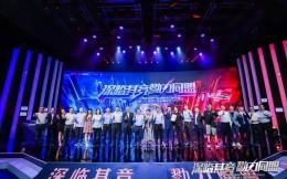 王嘉尔入股V5战队!拳头、腾竞、深广电组团打造大湾区电竞圈