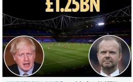 太阳报:若新赛季英超仍空场作赛 各队总损失将达12.5亿英镑