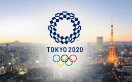 东京奥运会成史上最贵夏季奥运会